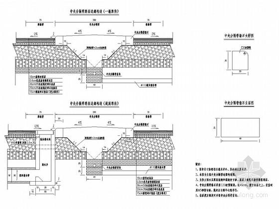 [湖北]高速公路路面结构施工图设计15张