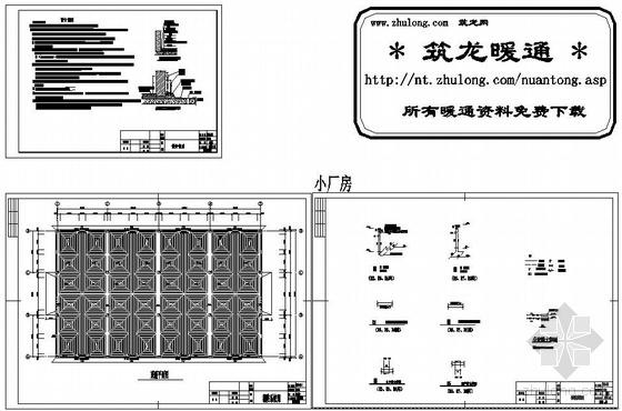 厂房地板辐射采暖图