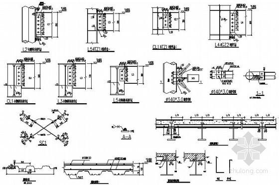 楼面梁与楼承板节点构造详图