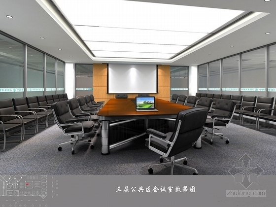 [江苏]现代简洁某银行会议室效果图