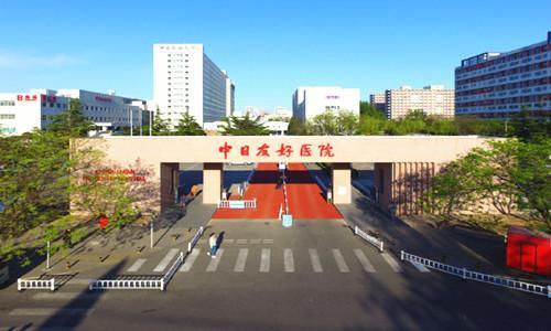 北京中日友好医院综合楼通风空调工程施工组织设计