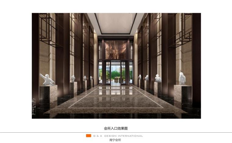 新中式风格会所概念设计方案文本