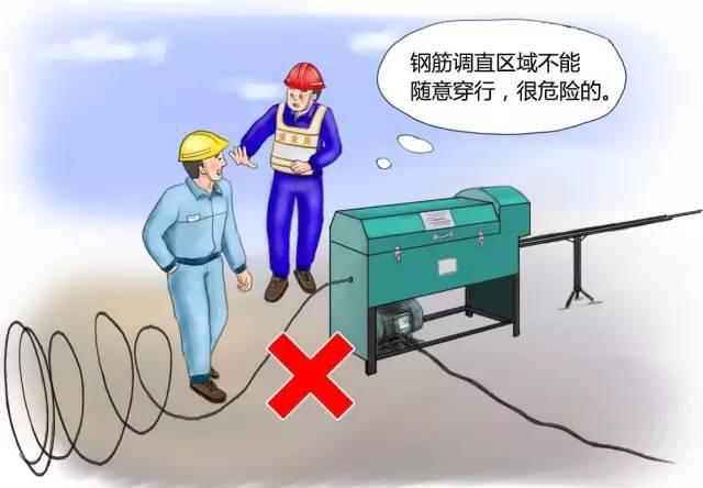 《工程项目施工人员安全指导手册》转给每一位工程人!_23