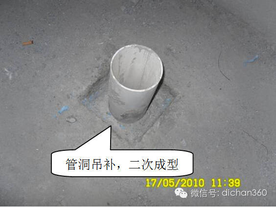 建筑工程强制性做法大全(含五大分项31种强制性做法)_43