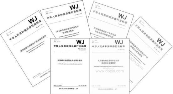 《海南省建筑塔式起重机防台风安全技术标准》发布实施