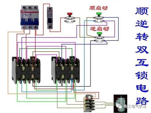 【电工必备】开关照明电机断路器接线图大全非常值得收藏!_61