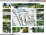 【江西】鹰潭城乡规划展示馆建筑设计