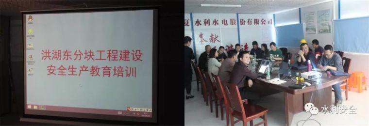 """洪湖东分块蓄洪工程开展安全生产巡回教育培训,""""互联网+安全生"""