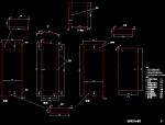 道路工程电控柜设计示意图