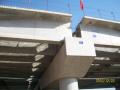 大跨度预应力混凝土连续梁桥的发展现状与挂篮悬浇施工质量控制