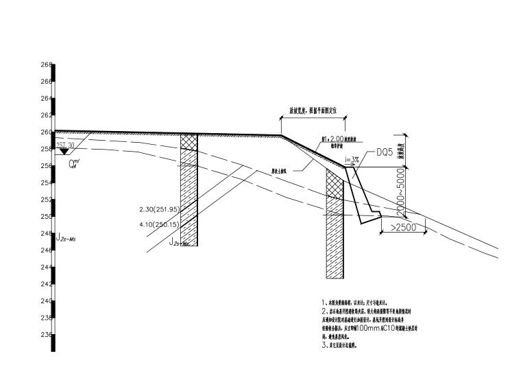 挡土墙护坡结构施工图(CAD、5张)
