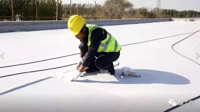 某基地屋面防水保温实际施工方法!_11
