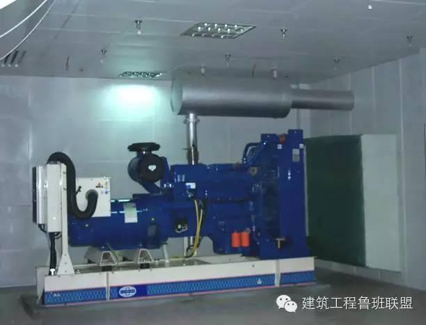 [弘毅|讲堂]捋一捋建筑强电系统_43