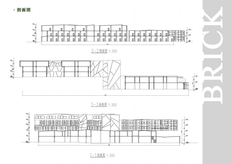 brick·break—用生命拼凑的碎片[酒店建筑设计_17