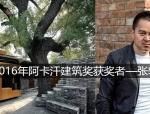 南京市公园年卡2016年资料免费下载