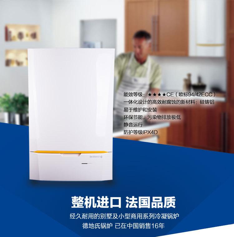 家用燃气锅炉的优点与选购方法_1