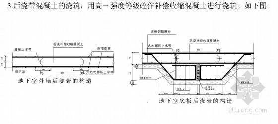 [河南]高层商住楼施工组织设计(筏型基础 剪力墙)