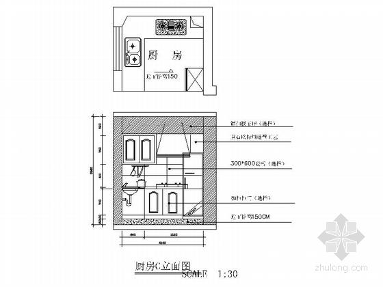 [湖南]创新型小区现代简约两居室设计装修图(含效果)厨房立面图
