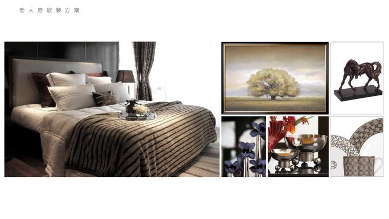 东莞]都市精英国际风格四居室样板房室内设计方案-1 (33).jpg