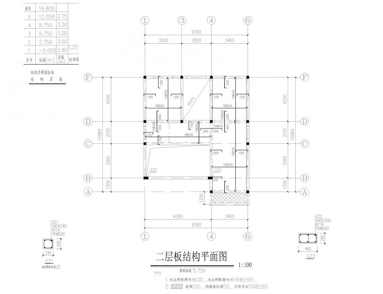 江西某经济型别墅全套施工图(建筑结构水电)_41