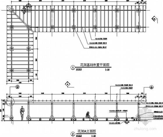 L型花架结构施工图