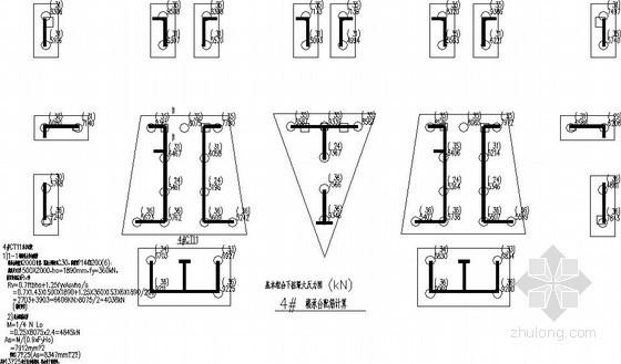 地下室人工挖孔桩节点(含承台、抗浮计算书)