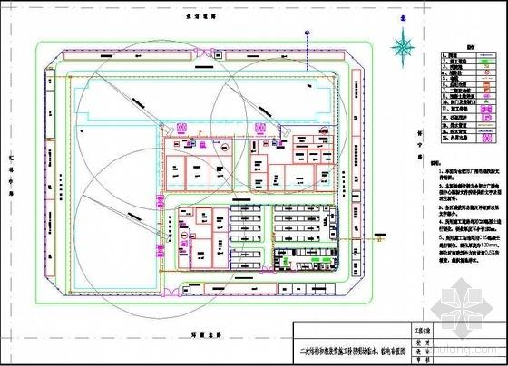 合肥某广电中心施工组织设计(黄山杯 技术标 77.7米)