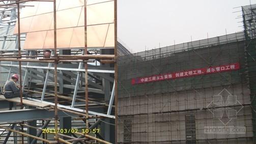 外墙装饰工程安全总结(2011年)