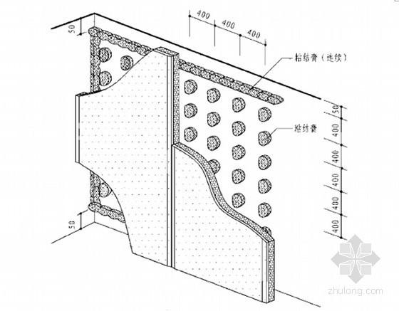 [广东]框架结构宿舍楼节能施工方案
