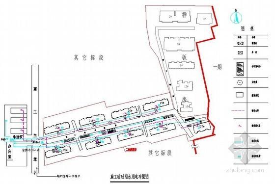 [上海]别墅工程施工组织设计
