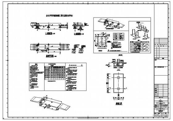 四川某建材公司大门文化墙及地磅结构图