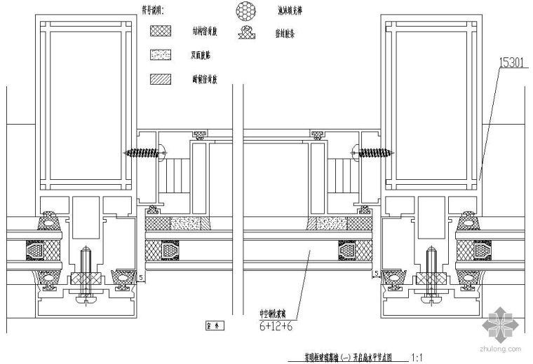 某明框玻璃幕墙节点构造详图(一)(开启扇水平图)