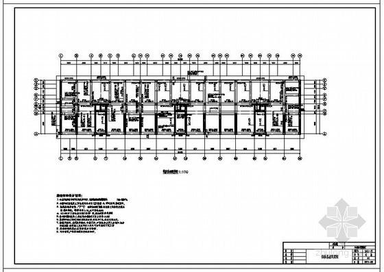 某公共租赁房底框结构设计图