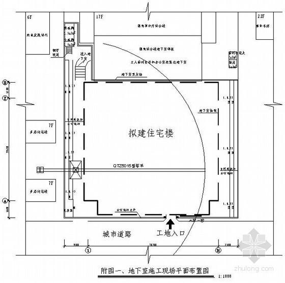 [广西]住宅楼施工组织设计(框架结构 大体积混凝土)