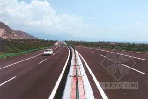江西省德兴至上饶高速公路某段安全生产管理手册
