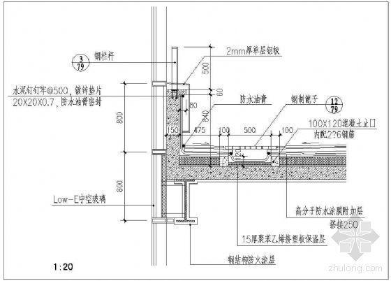 钢结构屋面节点-排水沟1