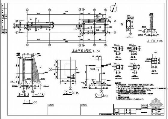 某砌体门卫结构设计图