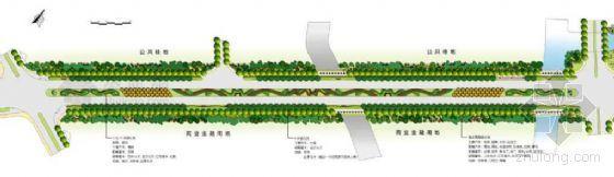 [浙江杭州]某大道绿化设计方案