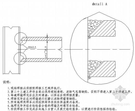 [上海]办公楼工程钢结构安装施工方案
