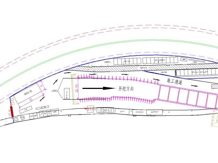 [重庆]地铁明挖区间深基坑开挖支护施工方案(安全措施详细)