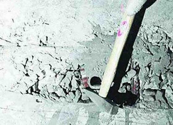 混凝土质量通病防治措施讲义(图文并茂 PPT)