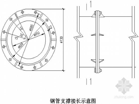 地铁盾构吊装井深基坑三道钢支撑体系施工方案