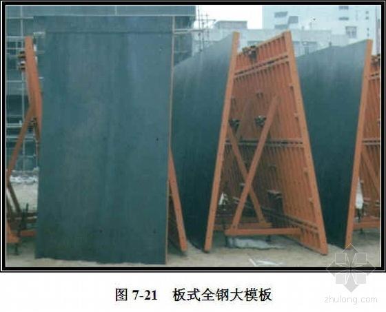 徐州某高层住宅楼工程主体结构施工方案(图文并茂)