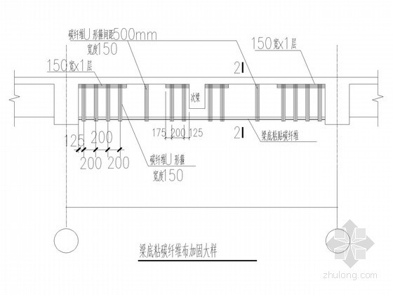 梁加固通用节点构造详图