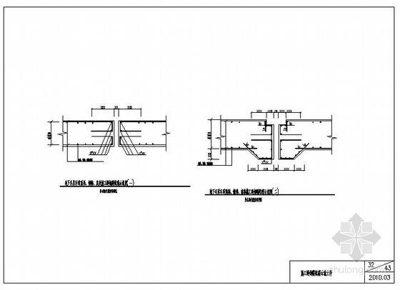 某施工缝钢筋配筋示意大样节点构造详图