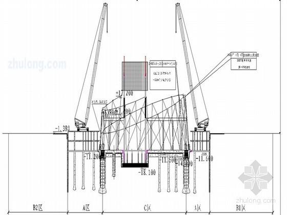 [广州]610m电视塔7.2m以下主体结构施工组织设计(鲁班奖)