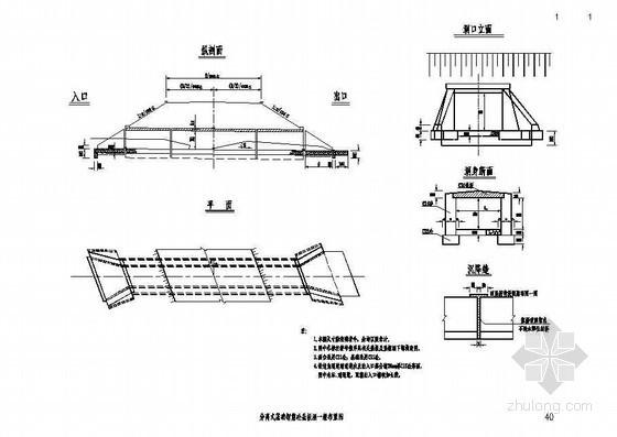 盖板涵成套cad设计图纸
