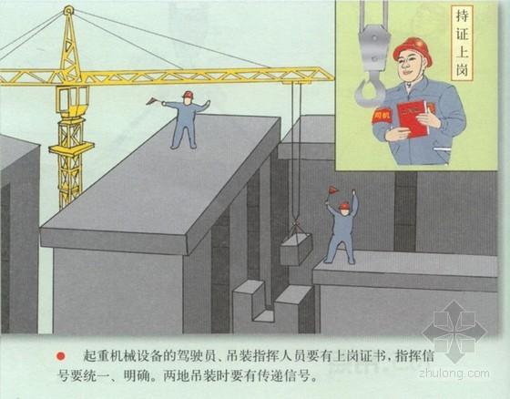 [广西]校园工程QTZ63塔吊安拆方案(附图表)