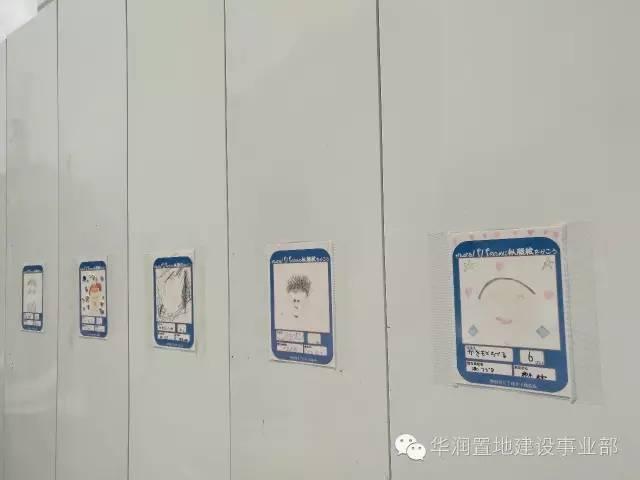 大量图片带你揭秘日本建筑施工管理全过程,涨姿势!_29