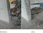 建筑工程砌体工程样板引路工作总结